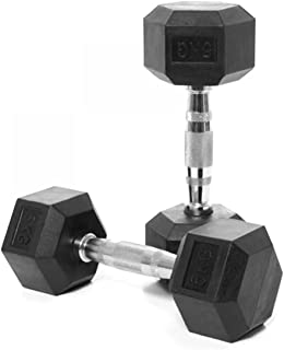 The Restored Hex Dumbbells - 2.5kg, 5kg, 7.5kg or 10kg are Pairs (Set of 2 Weights)   12.5kg to 30kg Singles