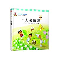 Children story picture book 18 interesting scientific substance (change traits): go outing(Chinese Edition)
