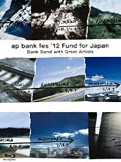 ap bank fes '12 Fund for Japan [Blu-ray]