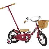 People(ピープル) いきなり自転車 12インチ かじとり式 YGA307 スカーレット