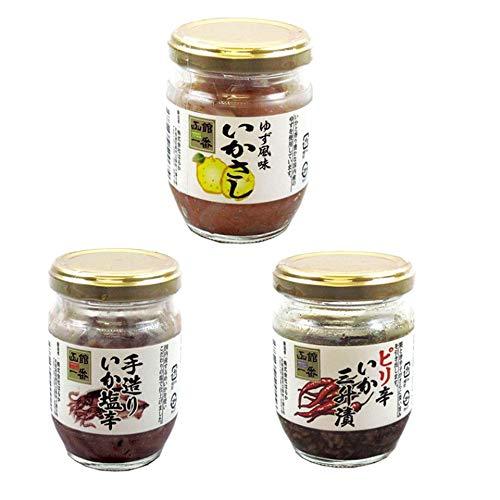味くらべ 海味浪漫 3種ギフトセット ゆず風味いかさし 手造りいか塩辛 いか三升漬 贅沢逸品セット