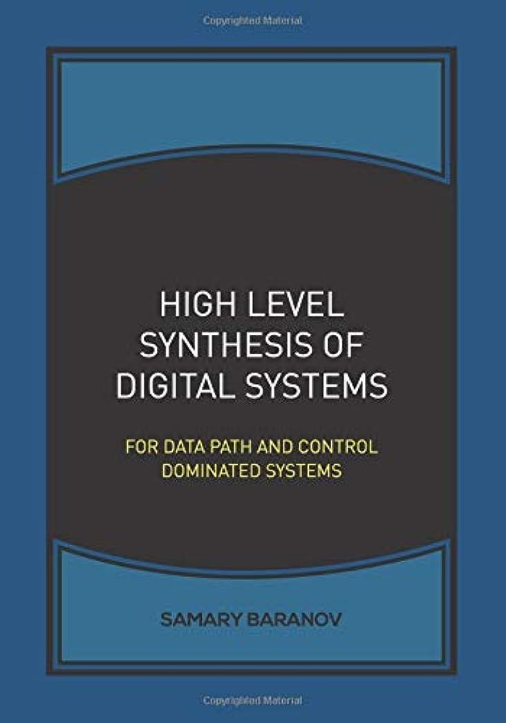 違反匹敵しますガソリンHigh Level Synthesis of Digital Systems: For Data Path and Control dominated systems
