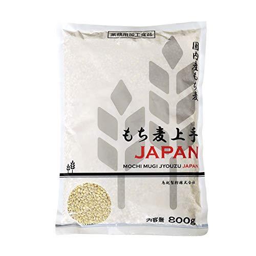 雑穀 もち麦上手JAPAN 鳥越製粉 800g__ 大麦 国産