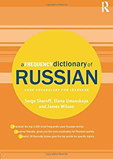 Best russian word frequency list Reviews