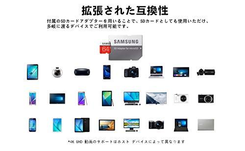『【Fire, Fire HD 8, Fire HD 10対応】Samsung microSDカード64GB EVOPlus Class10 UHS-I対応 Nintendo Switch 動作確認済 海外リテール MB-MC64G』の3枚目の画像