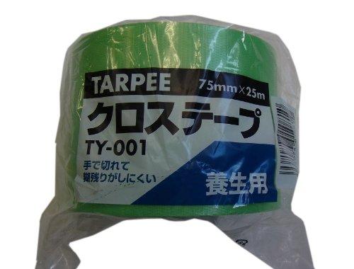 萩原工業『ターピー養生クロステープ』