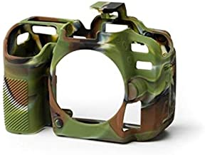 EasyCover case for canon 800D camouflage