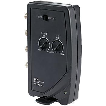 マスプロ 4K・8K放送(3224MHz)対応 UHF・BS・CSテレビ・レコーダーブースター UBCTRW30-P