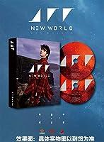 华晨宇专辑cd四专新世界NEW WORLD降临地球双CD版 计销量!