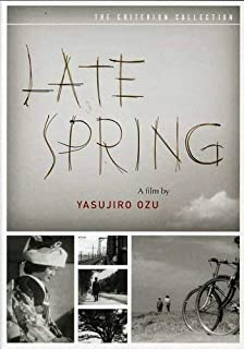 Late Spring (The Criterion Collection)