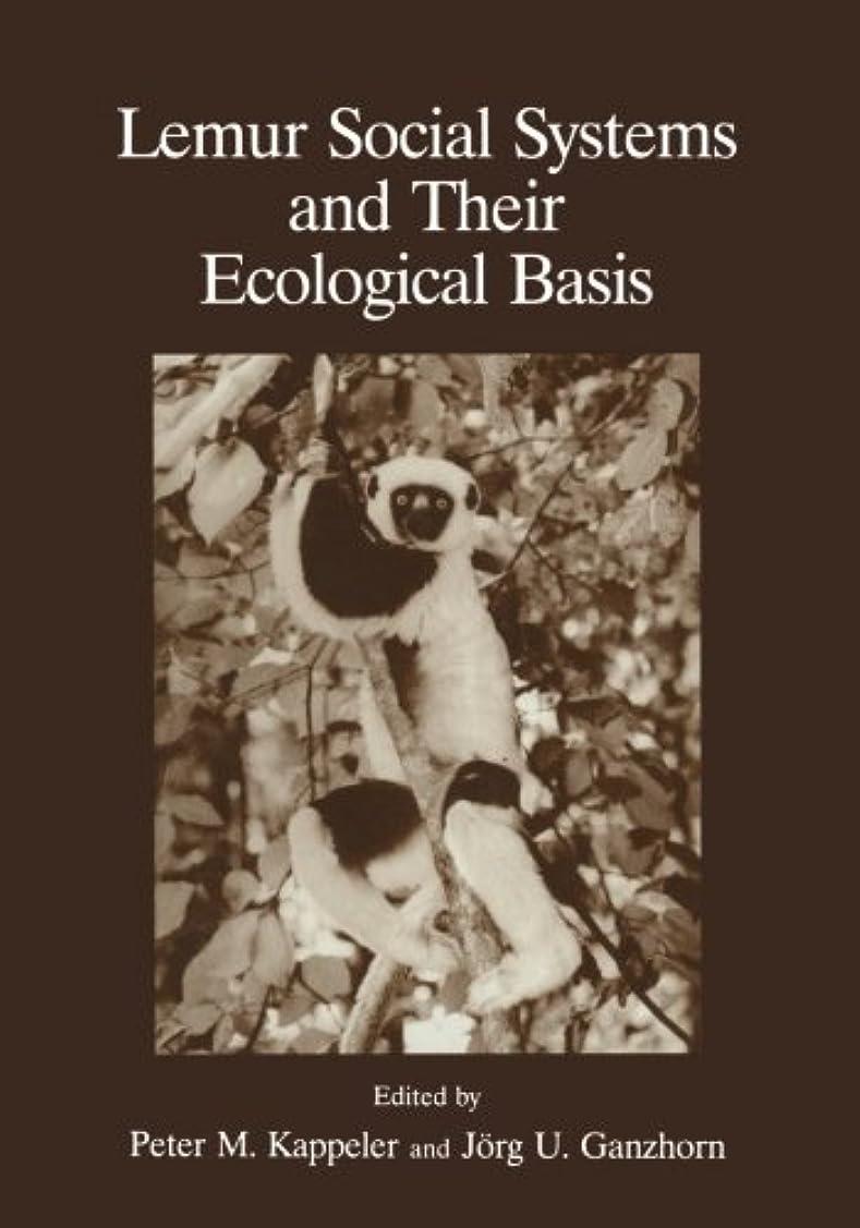 コンセンサス靄未亡人Lemur Social Systems and Their Ecological Basis
