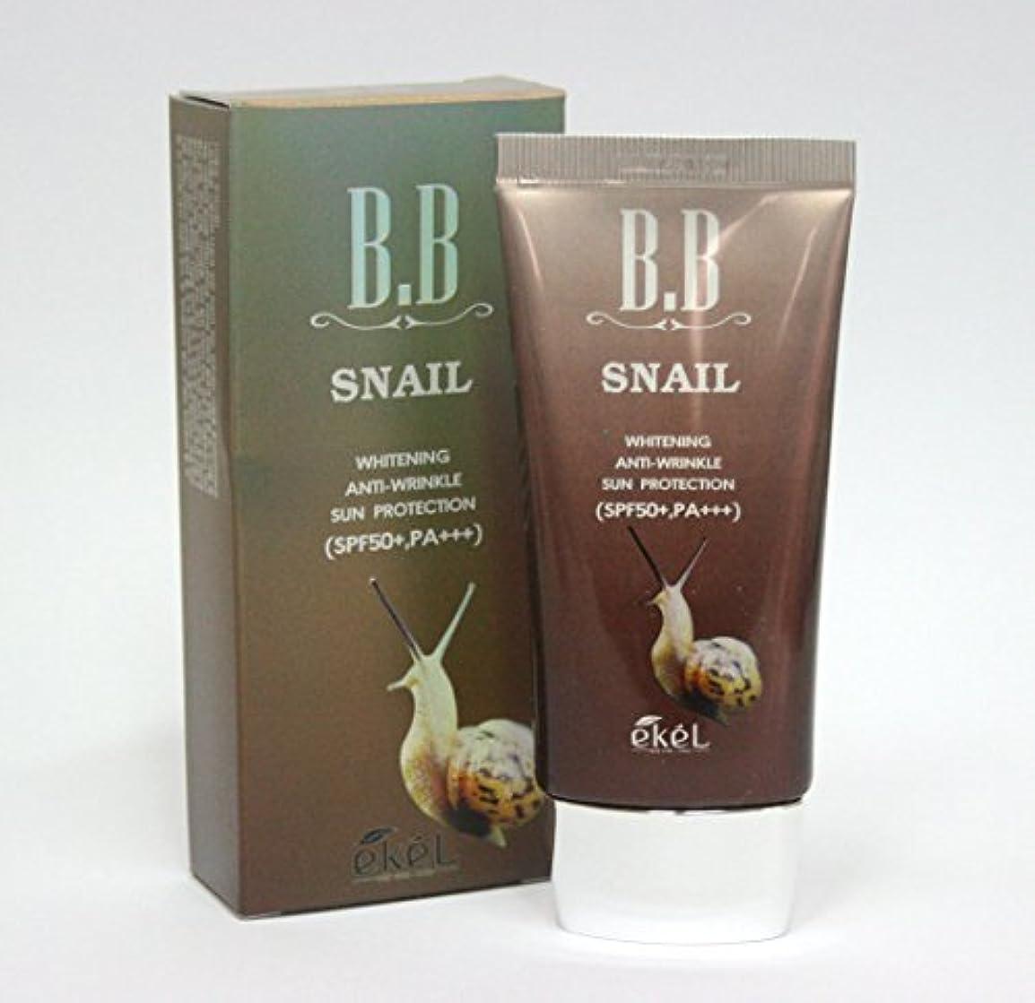 時系列製造広々とした[Ekel] カタツムリBBクリーム50ml / ホワイトニング , SPF50 + PA +++ / 韓国化粧品 / Snail BB Cream 50ml / Whitening, SPF50+ PA+++ / Korea Cosmetics [並行輸入品]