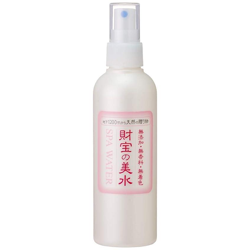 画面乳キャンパス財宝 温泉 美水 ミスト 化粧水 200ml