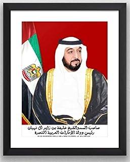 الصورة الرسمية لـ صاحب السمو الشيخ خليفة بن زايد آل نهيان (BLACK)