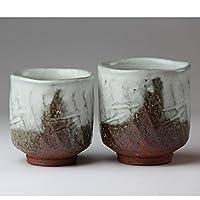 日本製のハギヤキ 2カップ、木製ボックス付き。 日本の陶器 shuto01974