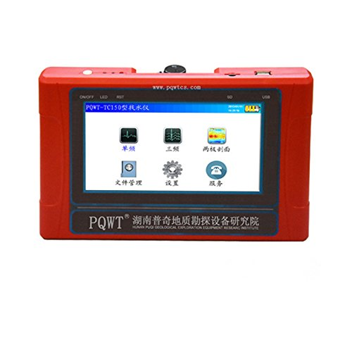 PQWT-TC150 Portable Multi-Function Full Automatic Mapping with one Button Underground Water Detector, 150M