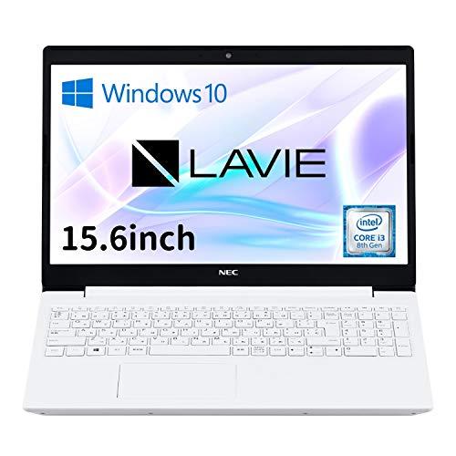 NECノートパソコン15.6インチFHDLAVIEDirectNS国内生産(Corei5/8GBメモリ/256GBSSD/カームホワイト)(Officeなし・1年保証)(Windows10Home)WEB限定モデル