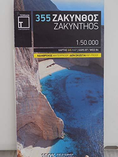 Zakynthos 2016