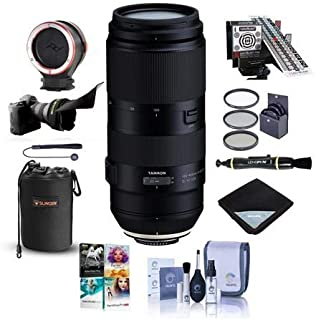 Tamron 100-400mm f/4.5-6.3 Di VC USD Telephoto Lens for Nikon F Mount - Bundle with 67mm Filter Kit, LENSALIGN MkII Focus Calibration System, Peak Lens Changing Kit Adapter, PC Software, and More
