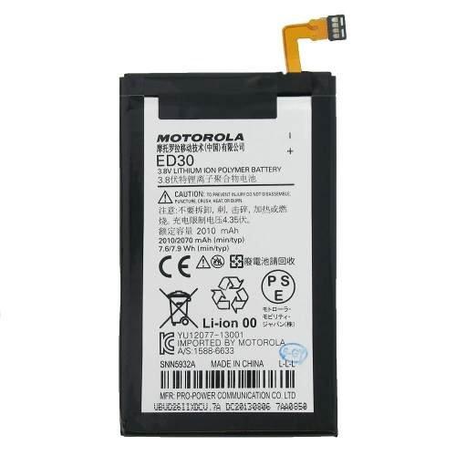 Theoutlettablet® Bateria reemplazo para Motorola Moto G / G2 / XT1032 / ED30 XT1031 | XT1033 | XT1039