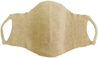 【オーガニックコットン100%】無縫製 保湿 綿100% おやすみマスク ホールガーメント® 日本製 工場直販 4046《7241》