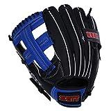 【Amazon.co.jp 限定】 ZETT(ゼット) 野球 一般 軟式 野球グローブ オールラウンド 初心者用 衝撃吸収パッド付き 11.5インチ(小学生~一般用) 左投用 ブラック×ブルー BDG2112A グラブ