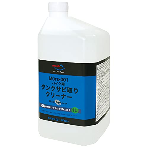 AZ MOrs-001 Motorcycle Fuel Tank Cleaner, Neutral, 1L, Rust Tricent, Rust Remover and Rust Remover Tank Cleaner CZ901