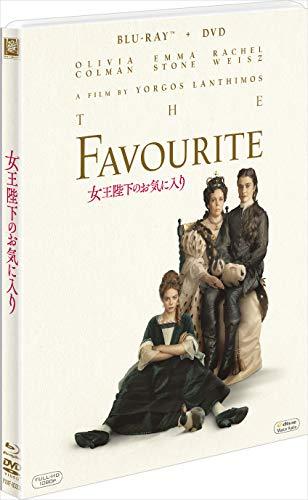 女王陛下のお気に入り 2枚組ブルーレイ&DVD [Blu-ray]