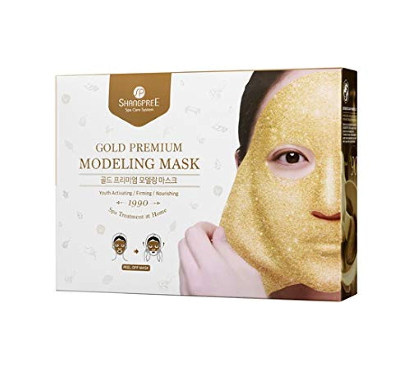 契約祖先アルコーブShangpree プレミアムゴールドモデリングマスク 5枚 gold premium modeling mask 5ea (並行輸入品)
