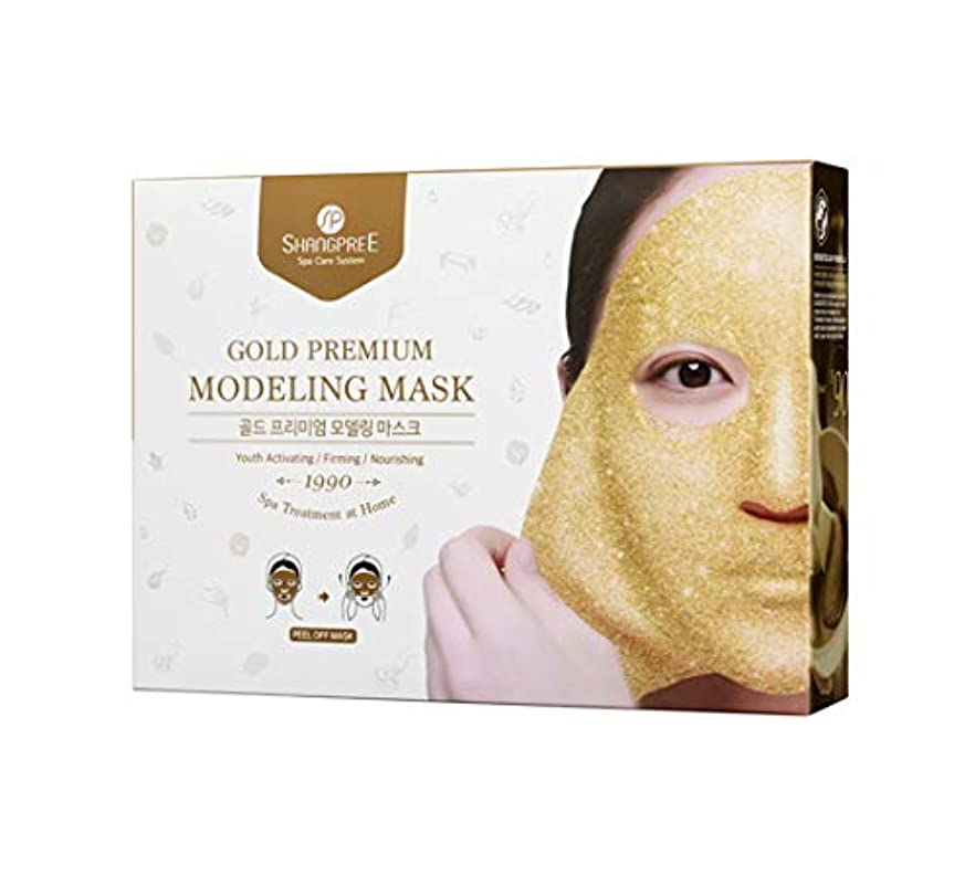 終わった耐えるジャズShangpree プレミアムゴールドモデリングマスク 5枚 gold premium modeling mask 5ea (並行輸入品)