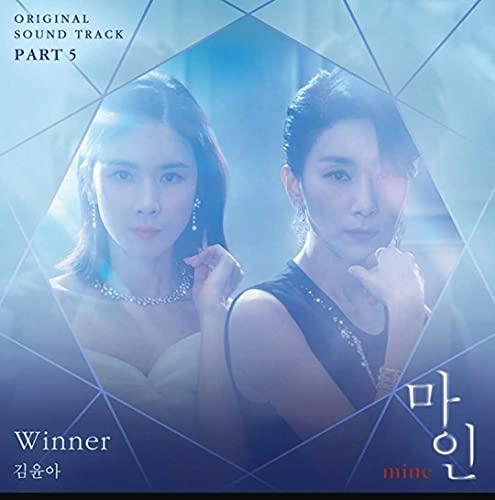 韓国ドラマ【マインMine】Blu-ray版 全16話レーベル印刷、日本語字幕