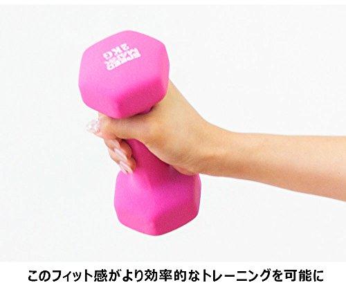 SPEEDMARK(動画付)ダンベルノンスリップ2個セットオリジナル1kg2kg3kg4kg5kg10kg鉄アレイ(ピンク1.5kg2個セット)