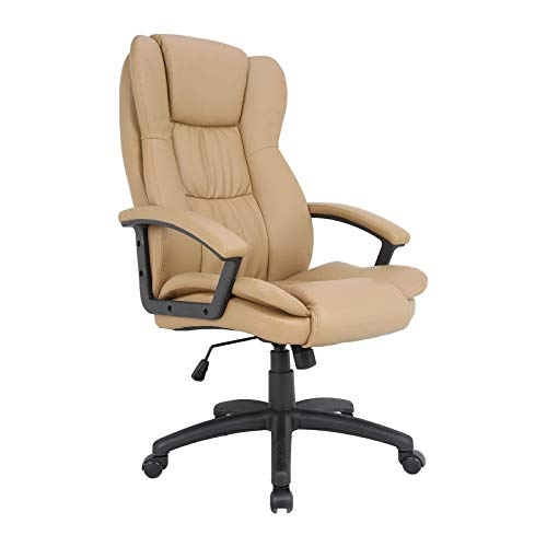 HOMEFUN Ergonomic Executive Office Chair, Brown High Back Comfortable Adjustable Leather Home Desk Chair Big and Tall Computer Task Chair with Lumbar Support