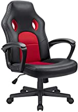 KaiMeng Office Gaming Chair Leather Computer Chair High Back Ergonomic Adjustable Racing Chair Executive Conference Chair (Red)