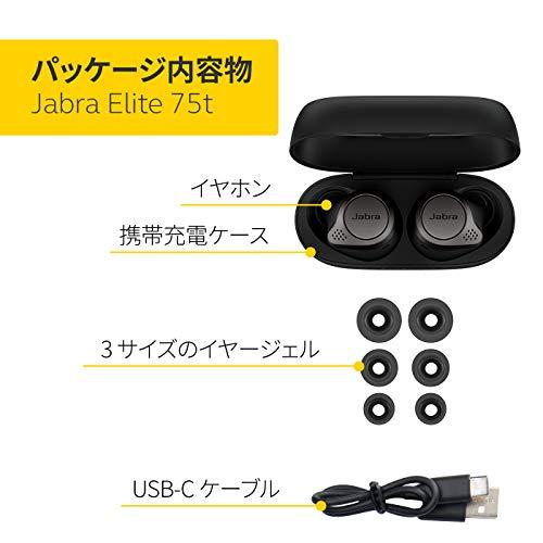 Jabra完全ワイヤレスイヤホンElite75tチタニウムブラックAlexa対応bluetooth5.0ノイズキャンセリングマイク防塵防滴IP55北欧デザイン国内正規品100-99090000-40-A