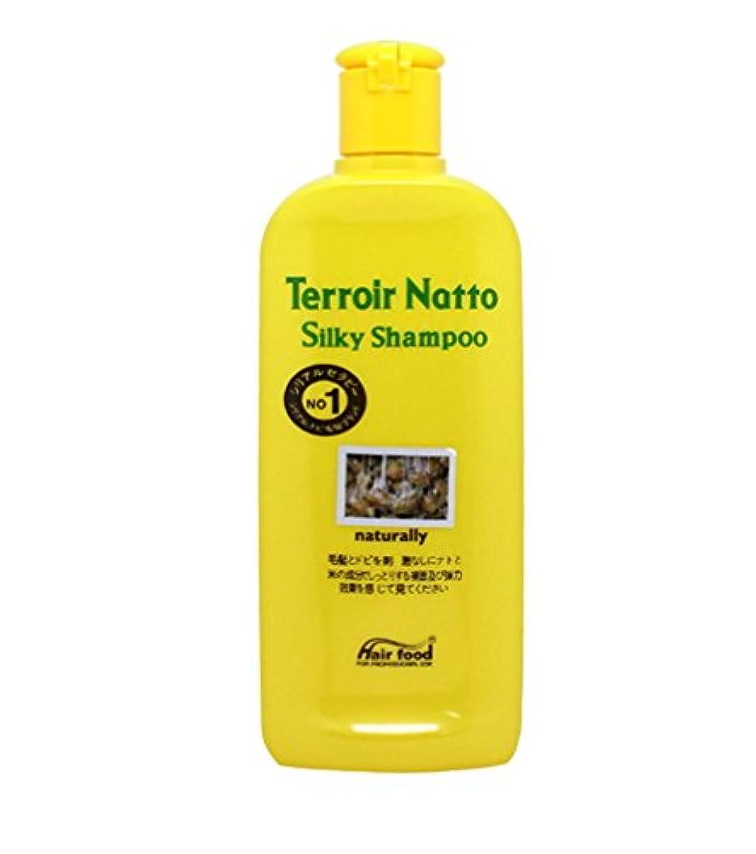 距離悲惨うつ[MEDICIJAPAN/メディシュジャパン] Hair Food Terroir Natto Silky Shampoo 200ml/ ヘアフードテロワール納豆シルキーシャンプー(海外直送品)