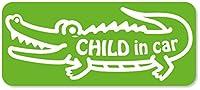 imoninn CHILD in car ステッカー 【マグネットタイプ】 No.67 ワニさん (黄緑色)