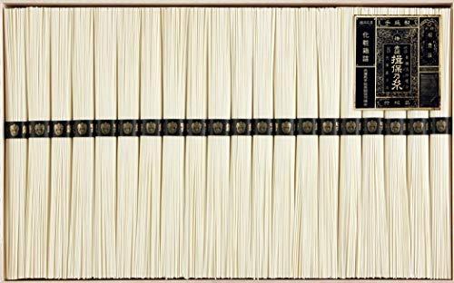 手延素麺 揖保乃糸 特級品 2kg (50g×40把) 黒帯