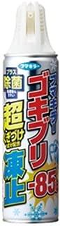 ゴキブリ超凍止ジェット除菌+230ml 181-942