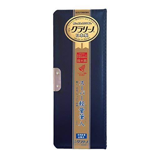 クツワ 筆箱 クラリーノ 1ドア ネイビー CX123