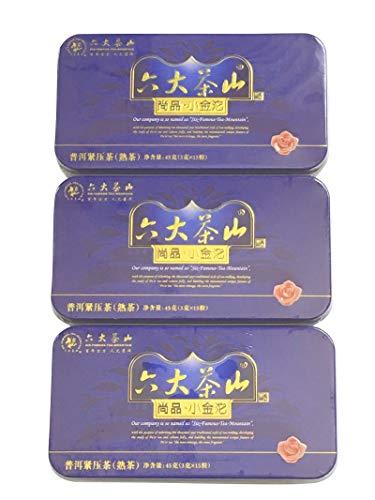 プーアル茶 2015年産 最高級品 お土産用 45g×3 無農薬 無添加