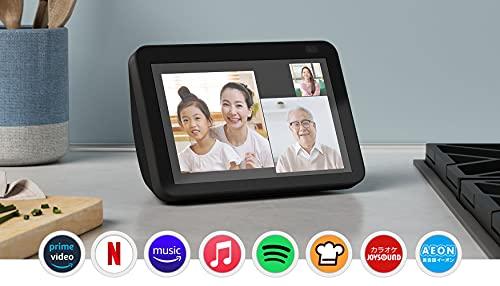 【新型】Echo Show 8 (エコーショー8) 第2世代 - HDスマートディスプレイ with Alexa、13メガピクセルカメラ付き、チャコール