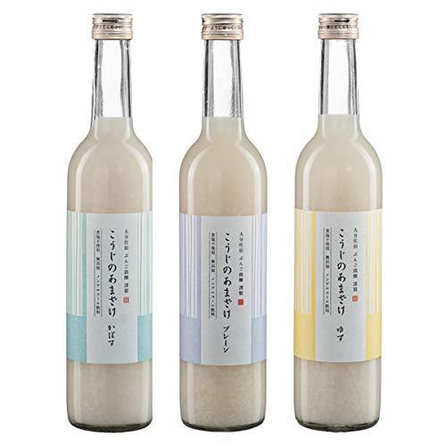 大分県産 ヒノヒカリ 麹のあまざけ 3種セット 米麹 甘酒