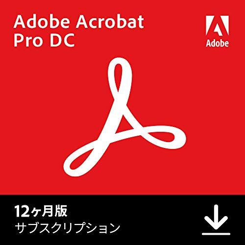 Adobe Acrobat Pro DC 12か月版(最新PDF)|Windows/Mac対応|オンラインコード版
