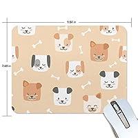 かわいい動物 犬 マウスパッド 滑り止めゴム製裏面 おしゃれ 厚くした 事務用のマウスパッド 携帯用 25X19CM