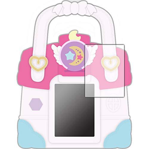 PDA工房 ヒーリングっどプリキュア ラビリンのヒーリングルームバッグ 用 キズ自己修復 保護 フィルム 光沢 日本製