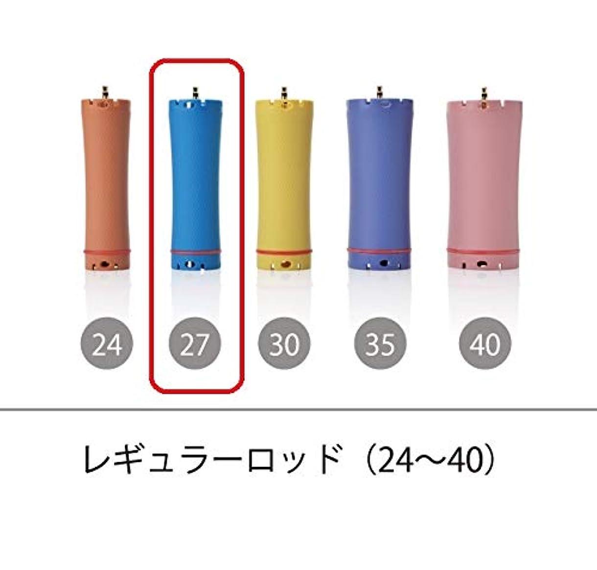 失効聖書補体ソキウス 専用ロッド レギュラーロッド 27mm