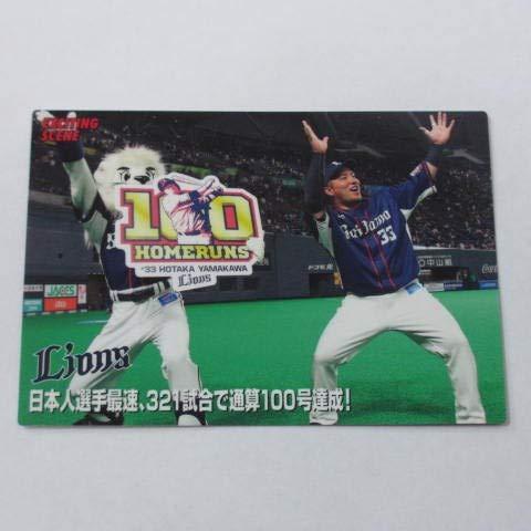 2019カルビープロ野球 第3弾■エキサイティングシーンカード■ES-01/山川穂高(西武)