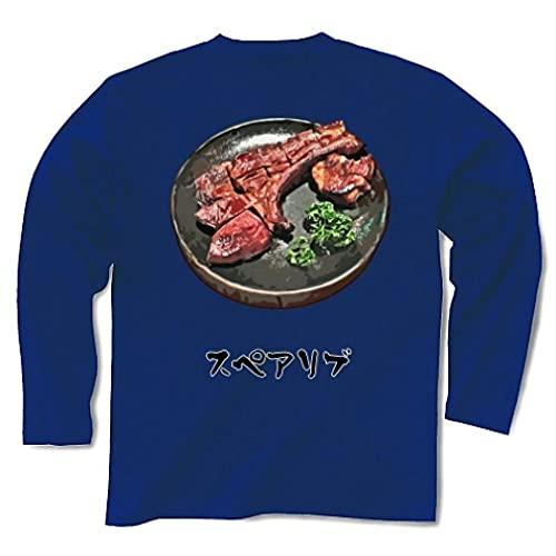 スペアリブ 長袖Tシャツ Pure Color Print(ロイヤルブルー) L ロイヤルブルー