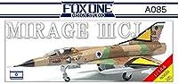 フォックスワンデザイン 1/144 イスラエル空軍 ミラージュ 3CJ 3Dプリンター製キット FXNA085